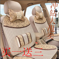 Summer car seat cushion KIA freddy chollima seatpad sorento
