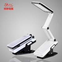 Hallett yg-3984led charge rotating folding charge dual eye lamp