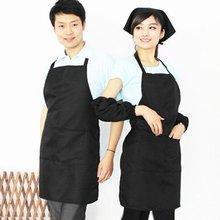 waist apron promotion