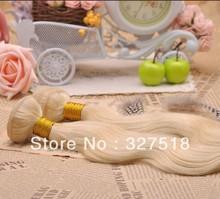 cheap white weave hair