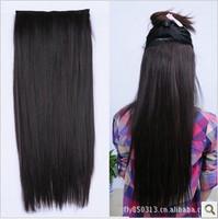 [Spot] wholesale wigs 5 clip straight hair piece hair piece wig piece matte high temperature wire 110 g