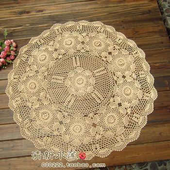 Handmade Crochet Table cloth 100% Cotton 90x90cm Round --Beige