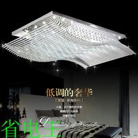 Led living room lamp living room crystal lamp rectangle crystal lamp led crystal ceiling light bedroom lights lighting lamps