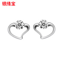 Silver hearts and arrows cubic zircon heart stud earring female fashion all-match day gift
