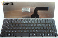 New French laptop keyboard for ASUS K52D K52J A52J X53S A53S N61 G60 K54 K54C FR layout free shipping