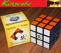 Dayan II 2 Guhong Plus V2 3x3 Black Magic Cube Puzzle 3x3x3