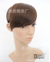 Yiwu factory wig oblique bangs wig oblique bangs wig piece hair piece clip hair piece wig hair piece