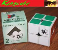 New Dayan Zhanchi 2x2 46mm mini  Speed Cube White zhanchi