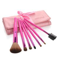 Professional makeup brush set brush make-up cosmetic tools foundation eye shadow loose powder brush
