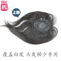 Free  Real H  Hair  Real Hair Invisible Wig Bangs 20CM
