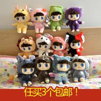 Dolls doll plush toy 12 lovers birthday gift