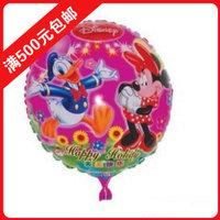 Helium balloons balloon space balloon - party supplies wholesale cartoon aluminum film 20 PCS/lot free shipping