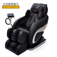 FREE BY TNT, DHL, FEDEX Yihekang massage chair yh-9300 massage chair terrella home luxury full-body massage device
