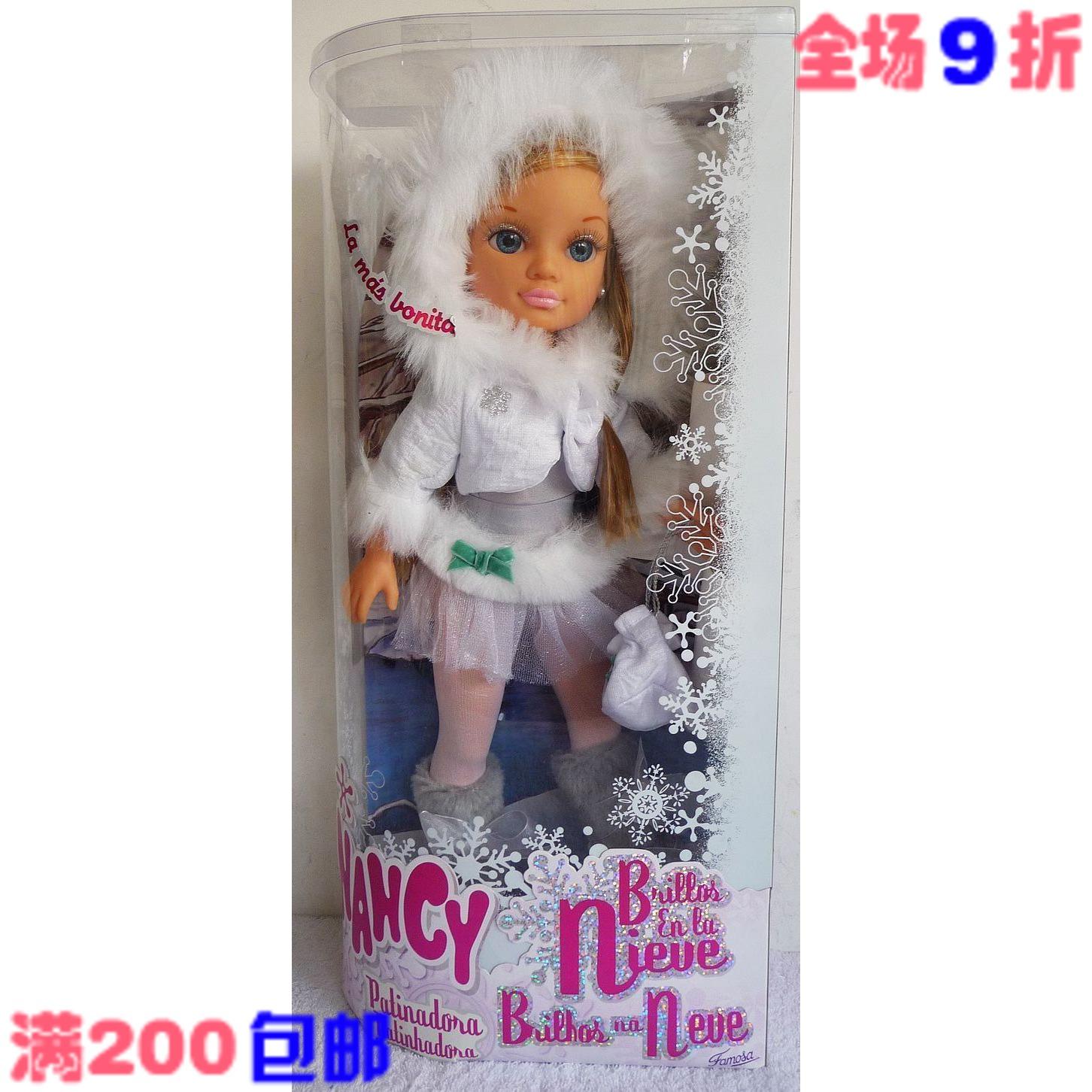 HSB игрушки Нэнси famosa искусственная кукла