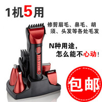 Full-body jiding water wash multifunctional hair clipper vibratos razor set bag