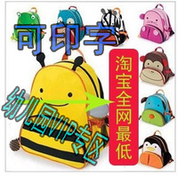 Printing logo customize many kinds of animal school bag