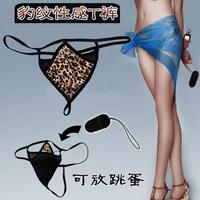 Tiaodan panties perspectivity leopard print panties temptation t sexy women's thong