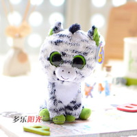 Ty big eyes plush toy doll gift