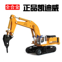 Alloy engineering car scrap alloy broken car toy car model