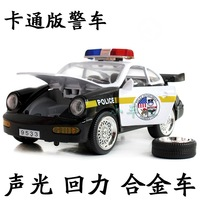 Police car stunning strollers automobile race toy car alloy sports car model WARRIOR