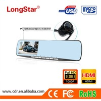 """Free Shipping 2013 new blue mirror 4.3"""" car dvr rearview mirror with Allwin F20 Chipset and G-sensor"""