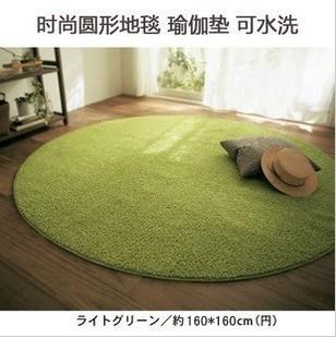 Promocin de crculo rojo alfombra Compra crculo rojo alfombra