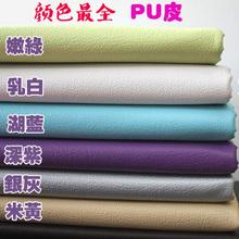 soft garment bag promotion