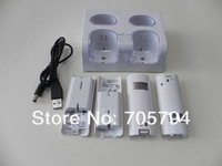 2+2  ports charger  with 4 batteries pack for wii / wii u FREE SHIPPING