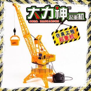 2013 kids toy / engineering car / child electric toy / wire control tower cranecrane Hercules crane ;best kids gift(China (Mainland))