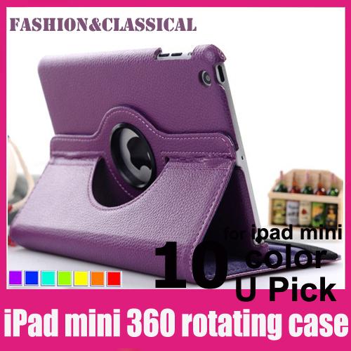 (1pcs/lot) for fancy ipad cases cute New Fashion Smart case for ipad mini(China (Mainland))