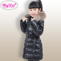 Children's clothing 2013 winter female child girl down coat long large fur collar raccoon with belt, PU outside free shipping