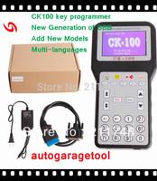 CK-100 Auto Key Programmer V39.02 SBB The Latest Generation CK100 programmer