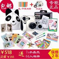 free shipping ! top quality Fuji polaroid mini mini7s camera set bakufu clearshot polaroid film camera