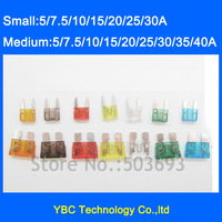 Free Shipping 16valuesx20pcs=320pcs Small and Medium 5A 7.5A 10A 15A 20A 25A 30A 40A 45A Brand New Car Fuses Auto Fuse Wholesale