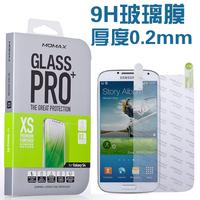 Momax  for SAMSUNG   s4 phone film i9500 hd i9502 nano glass membrane screen film i959