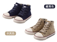 Kids . ing male female child casual shoes vintage corduroy zipper boots slip-resistant,Free delivery