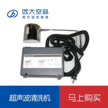Free shipping Yuanda air purifier formaldehyde air purifier ultrasonic cleaner dust collector