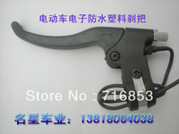 1PC Electric bicycle high quality plastic brake handle abs waterproof  brake lever MX34