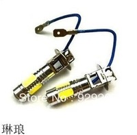 Free shipping Geely Free Cruiser retrofit LED front fog lamp H3 fog light bulb lit power 7.5W