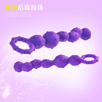 New 2013 Anal Beads, Massager,Butt Plug, Anal Toys, AV Anal Tool,Adult Sex Toys For Man Women, Sex Products Free Shipping