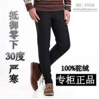 Lambsdown trousers lambsdown men's thickening pants slim trousers male winter warm pants high waist