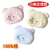 Baby pillow newborn pillow baby shaping pillow baby supplies