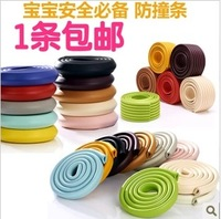 Baby crash bar baby crash bar protection of thickening baby protection products 2 meters l