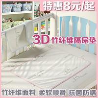 3d baby changing mat waterproof 100% cotton baby bed sheets bamboo fibre pad newborn supplies