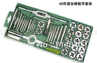 high quality Hand Threading M3~M12 tap die set, metric dies thread tap tool set, 40 pc kit