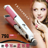 Free shipping Negative ion ceramic coating temperature control hair straightener roll dual hair roller hair curler  wholesales