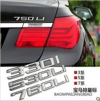 Free shipping 10pcs/lot Digital badge 760  750  745   740   730LI Emblem Badge Logo Sticker Decal metal sticker