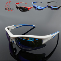 Free shipping! Free shipping! Moon riding eyewear polarized glasses myopia outdoor windproof mountain bike ride sports eyewear