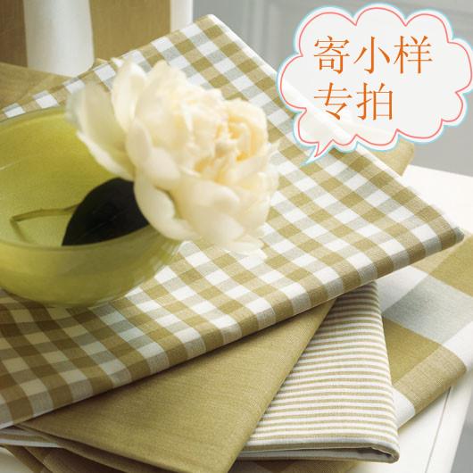 Pequena amostra cortina de pano almofada travesseiro toalha de mesa caminho de mesa(China (Mainland))