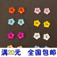 Child clothes accessories candy color plastic button 1 10
